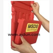 MSDS資料盒 資料資料存儲盒 物料數據表存儲盒 J