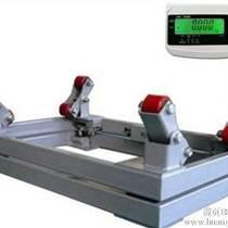 防爆液氨電子磅秤、高精度液氨電子磅秤、3噸液氨電子磅