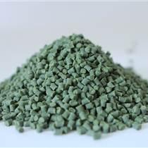 廠家定制染色尼龍塑料顆粒 染色塑料各種顏色均可