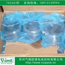 防銹塑料袋  防銹包裝袋  防銹PE袋