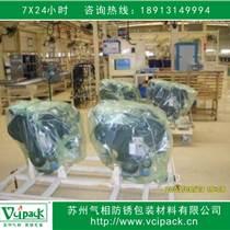 氣相袋  氣相防銹袋  氣相塑料袋 高效防銹