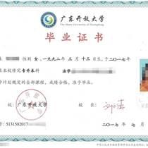 深圳成考自考網教學歷提升服務機構