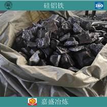 嘉盛冶煉供應硅鋁鐵 復合脫氧劑