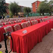 朝陽多用折疊桌椅租賃 北京會展長條桌租賃 伊姆斯桌椅