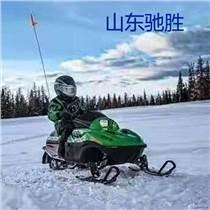 六花片片飛來 山東馳勝熱銷雪地摩托 雪地游樂摩托車