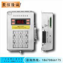 電柜專用空調 JXCS-A80TS 安裝運行