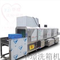 K3三缸洗箱機 廠家供應 洗箱機折扣優惠價