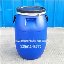 60L塑料桶60升法蘭抱箍塑料桶