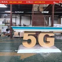 新款中国移动5G手机体验台