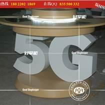 华为5G手机体验台 华为5G体验桌