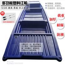 5米塑料船带活水仓,PE塑料艇,救生船,抗洪防汛