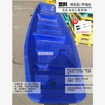 5.5米塑料船帶活水倉,PE塑料艇,防汛塑料艇