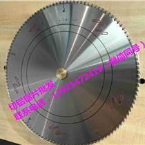 專業生產鋁型材切割鋸片