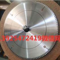 超薄鋁合金專用切割鋸片