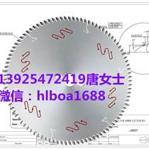 切割鋁材專用合金鋸片
