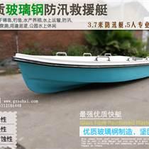 玻璃鋼船,深圳玻璃鋼船廠家,東莞玻璃鋼船銷售