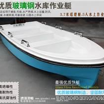 玻璃鋼釣魚艇_專業打魚釣魚_多用途玻璃鋼船