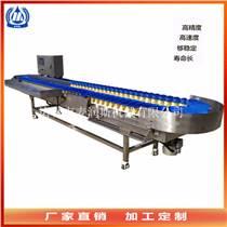 海參分選機自動稱重分揀機鮑魚分重機高速重量分選機