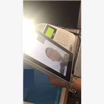 萊蕪食堂人臉消費扣款機,食堂人臉識別系統,人臉識別售