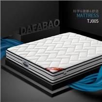 大發寶TJ005護脊彈簧床墊1.5/1.8可定制床墊