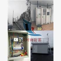 河南環境空氣質量監測站防雷檢測報告