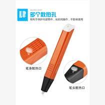 廣東中創創客中小學學生打印筆企業