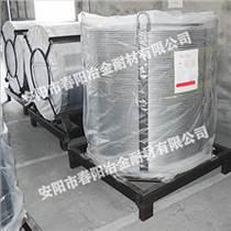 春陽冶金春陽冶金專業硅鈣生產廠家質量保證交貨及時
