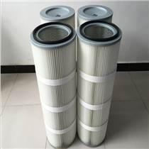 自潔式空氣濾筒空氣濾芯 粉塵濾筒濾芯