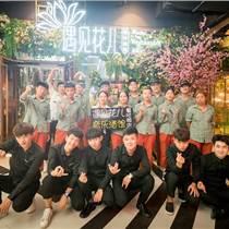 濮陽周口音樂酒館加盟項目價格