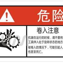 特種不干膠標簽上海