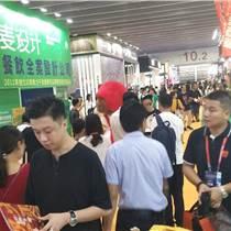 2020上海茶葉博覽會|中國茶葉交易會(春季)