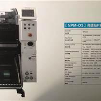 供應廠家直銷松下NPM-D3高速貼片機現貨可租可售