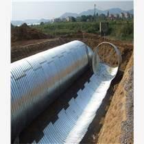 鋼波紋管涵 鍍鋅波紋管 金屬波紋管廠家