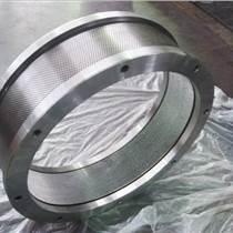 不銹鋼環模