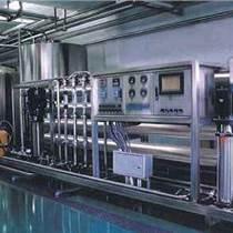 電子超純水純水系統_純水處理設備