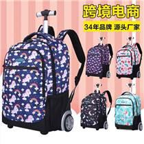 奧王韓版兒童拉桿書包小中學生男女拉桿背包旅行包防水廠