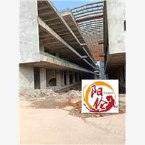 柳州建筑裝飾工程公司加盟,中宏陽倫集團