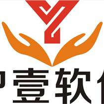 上海護壹軟件定制代還軟件開發智能還款系統