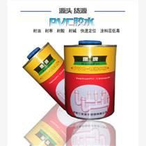 沈陽三寶PVC膠水PVC下水管道膠水