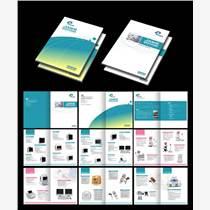 墨涵廣告專業做平面設計,包裝設計,商標,易企秀