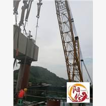 特種工程總承包資格認證加盟開分公司,中宏陽倫集團