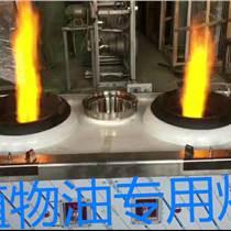 植物油燃料的主要成分