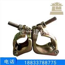 日式沖壓十字扣件 鋼板沖壓萬向扣件 扣件配件廠家 鋼