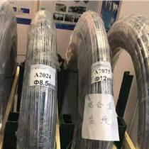 中旺廠家現貨銷售7075高硬度航空鋁線可氧化調直紐扣