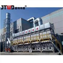 密度板厂废气处理设备-嘉特纬德(在线咨询)-舟山废气