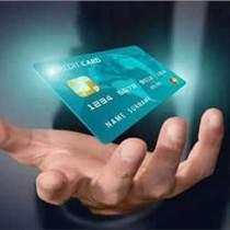 上海護壹軟殼開發信用卡代還軟件如何實現自動代還