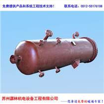 蘇州潺林連續排污器的作用
