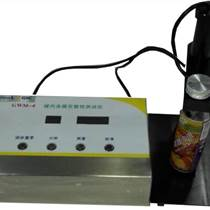 新邏輯金屬罐空罐內涂膜完整性檢測儀