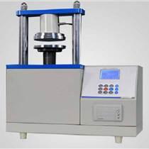 新邏輯紙包裝檢測紙杯壓縮試驗儀器