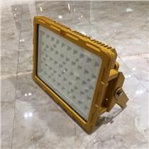 ZBFC817BLED防爆泛光燈150-200w.防